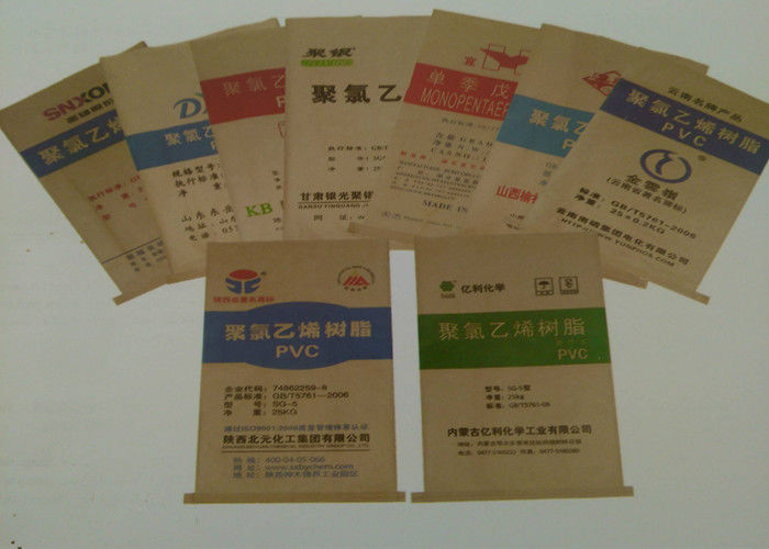 Laminated Brown Kraft Multiwall Paper Bags For Grains / Wheat Packaging