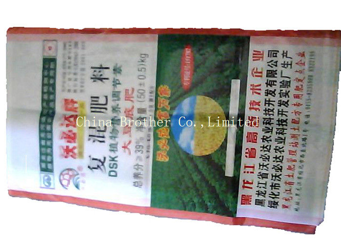 Small Fertilizer Urea Packaging Bags 10kg , Square Bottom Bopp Packaging Bags